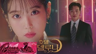 Red Velvet 레드벨벳  See the Star  Hotel Del Luna OST Parte 8  S…