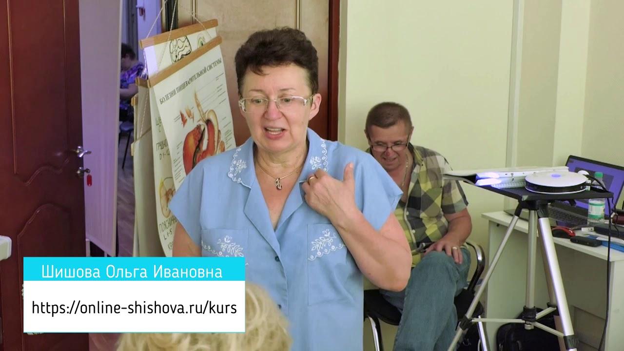 megszabadulva a parazitáktól Olga Shishova tól