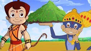 vuclip Chhota Bheem aur Hanuman | Mahabali Hanuman in Bheemayan
