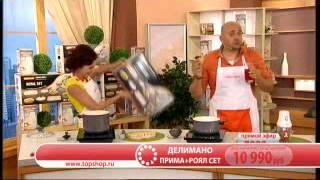 Набор керамической посуды Delimano Royal Set