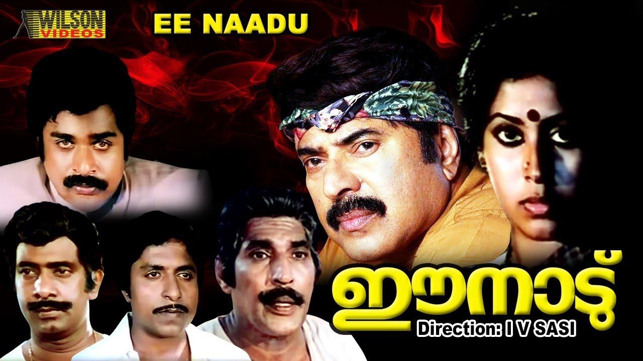 Download Ee Nadu (1982) Malayalam Full Movie | Mammotty | I V Sasi