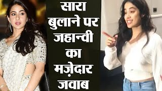 Jhanvi Kapoor's EPIC reaction when called as Sara by paparazzi: Watch video | FilmiBeat