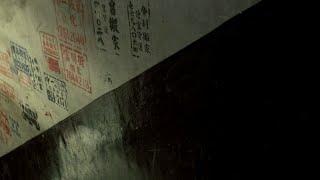 Kong bu fen zi - Trailer