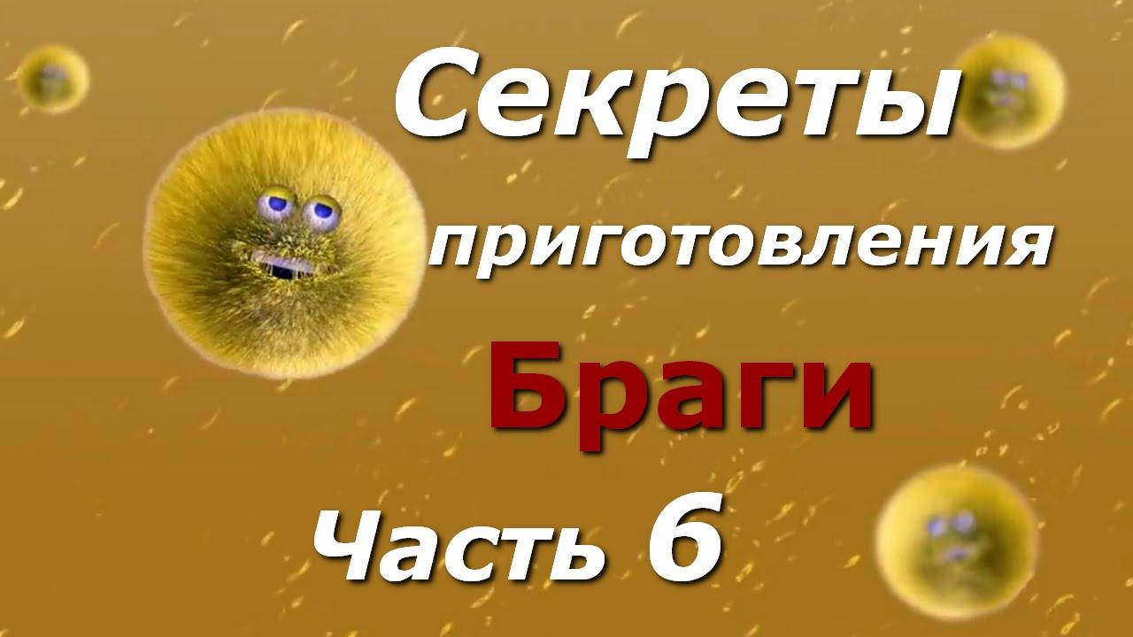 рецепт закалачивание браги для самагона