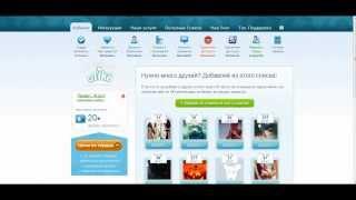 Быстрая накрутка лайков розкрутка друзей груп опросов коментов и тд.!!!(Ссылка: http://olike.ru/?ref=782450 -------------------------------------- Отличный сайт для пиара страниц,груп в вк,накрутка опросов..., 2013-11-24T00:13:38.000Z)