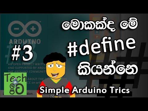#define In Arduino - Sinhalen   Tech Latapata