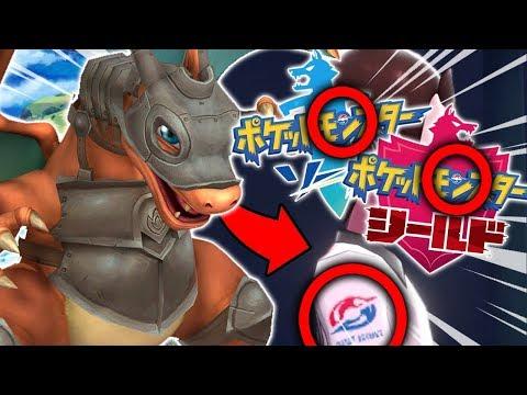 armour-evolution?-new-pokemon-forms?-pokemon-sword-&-shield-generation-8-leak-discussion!