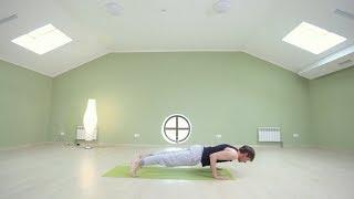 Йога для начинающих от Антона Захарова