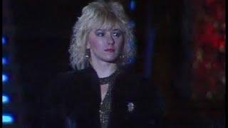 "Группа ""Комбинация"" - ""American boy"" (1990)"
