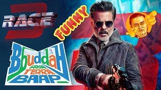 Race 3 | Salman Khan | Anil Kapoor | Freddy Daruwala | Daisy Shah | Funny