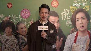 親親我好媽 - 大膽學生郭子豪 (TVB)