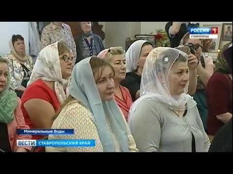 На работу в церковь. Храмы Пятигорска пополнятся новыми регентами - Смотреть видео онлайн
