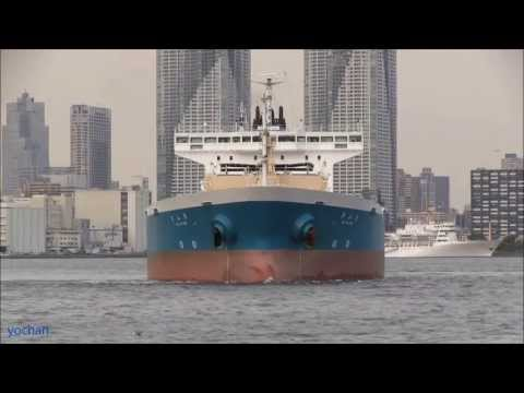Cement carrier: KOUZAN MARU (Ube Industries Group)  大型セメント運搬船「興山丸」宇部興産海運