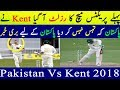 Pakistan Vs Kent Practice Match Day 3 - Pakistan Vs England & Ireland 2018