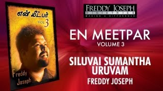 Siluvai Sumantha Uruvam - En Meetpar Vol 3 - Freddy Joseph