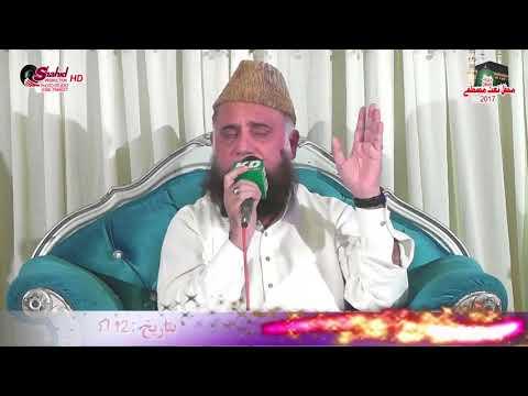 Sana e Muhammad jo kartaa rahaa gaa Fasihuddin Soharwardi