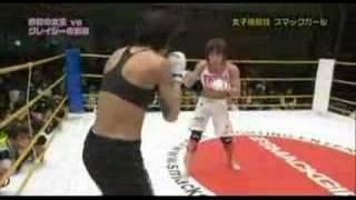 Cindy Hales vs. Megumi Fuji - 2/14/08.