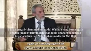 Wahhabi bunuh 30000 jemaah Haji - Sejarah Wahabi Ulama Al-Azhar