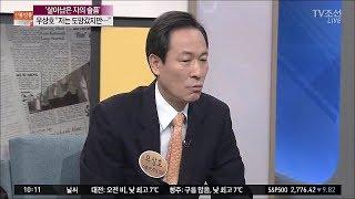 영화 '1987' 실존인물 우상호 의원, 당시 어디에?