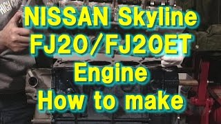 【NISSAN】 Skyline FJ20E/ET Engine asembling. Forwarding.お試し動画Vol.006.