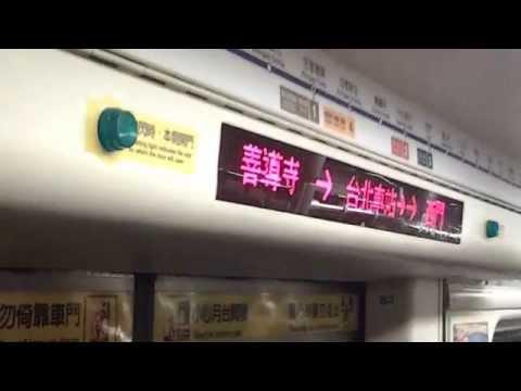 台北捷運藍線區間車 南港展覽館→亞東醫院