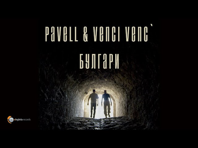 Pavell & Venci Venc' - BULGARI (Official Video)