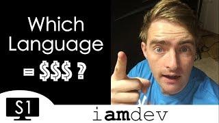 Which Programming Language Makes Most Money - I Am Dev - Season 1 Episode 3