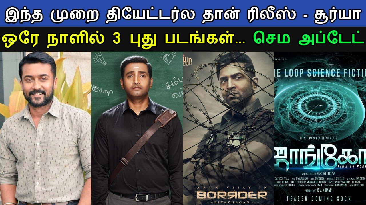 Download Film Talk   3 Movies In A Single Day, Suriya's New Movie With Sudha & GV Prakash   Movie Updates