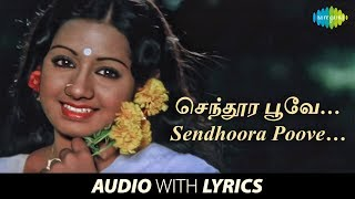 Sendhoora Poove with Lyrics | Rajinikanth | Kamal haasan | Ilaiyaraaja | S.Janaki | Gangai Amaran