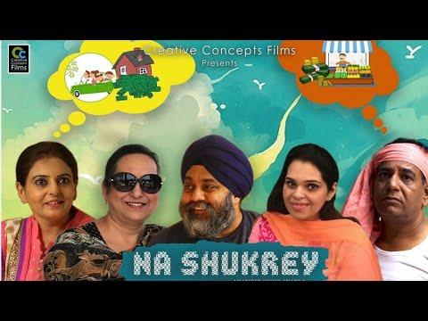 Na Shukrey | A Latest Punjabi Short Film By Asli Sardar Ji