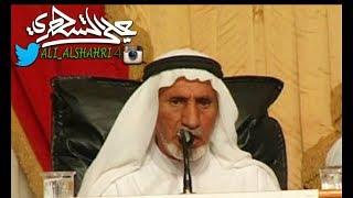 قصيدة الشيخ مردوم بن عبدالرحمن الشهري رحمه الله في تنومة الزهراء
