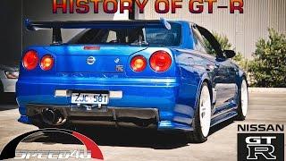 ประวัติความเป็นมาของ Skyline GT-R บรรยายไทยโดยSpeed4U