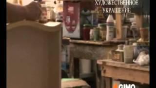 Спальня Италия, художественное украшение, Gimo Group(, 2012-09-25T06:05:47.000Z)