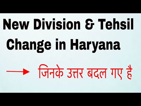 New Division , Tehsil and other change in Haryana - YouTube