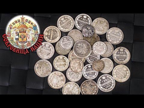 Купить банкноты мира. Купить боны, бумажные деньги мира