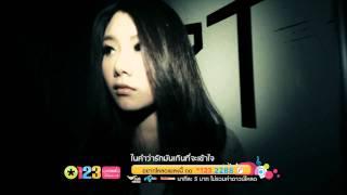 รักให้รู้ - บอย หมาก เคน [Official MV] HD