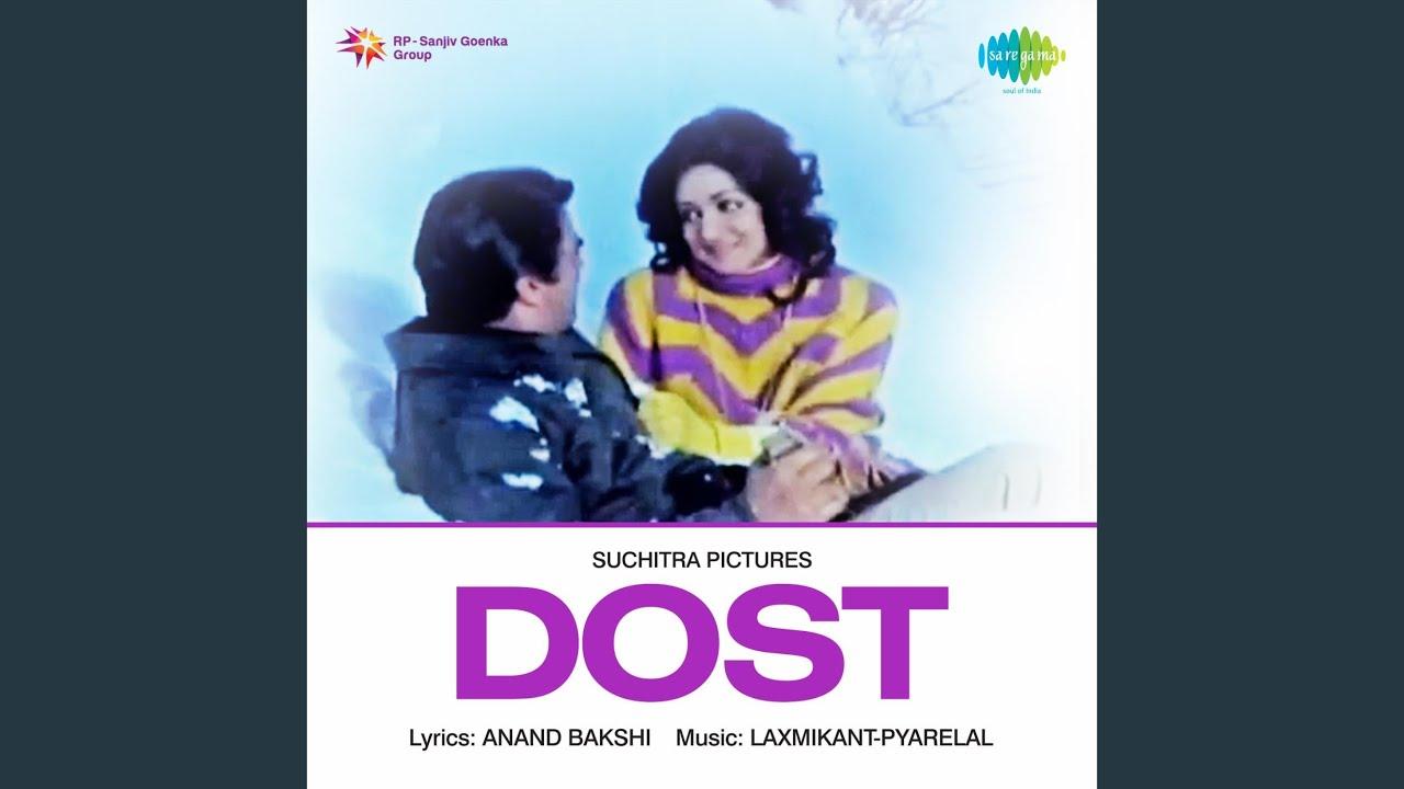 Aaye bhi akela jaaye bhi akela   Atul's Song A Day- A choice