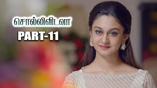 Sollividava 2018 Latest Tamil Movie Part 11 - Chandan Kumar, Aishwarya Arjun,  'Action King' Arjun