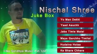 Letest Nepali Modern /Adhunik Pop songs I miss u sanu Juke box-Nischal shree 2015