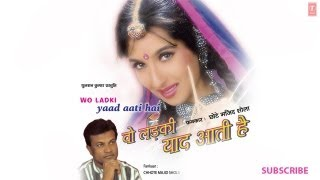 Jab Pyar Ke Baadal Chhyenge Full Song - Wo Ladki Yaad Aati Hai - Chhote Majid Shola Songs