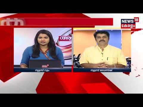 Aadya Vartha ഇന്ന് കർണാടക തെരഞ്ഞെടുപ്പ് ഫലം; ആശങ്കയോടെ കോൺഗ്രസ്സും ബിജെപിയും | 15th May 2018