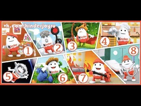 Киндер Сюрприз Киндерино Профессии. Новая серия 2016 Kinder Surprise Kinderino
