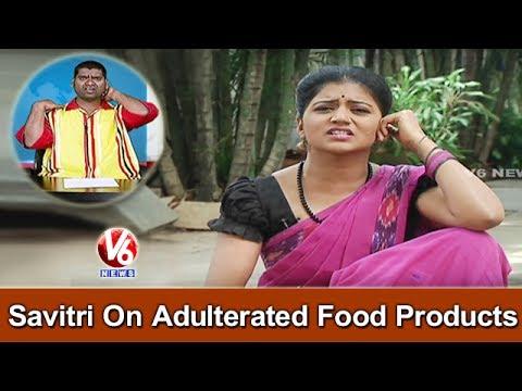 Savitri On Adulterated Food Products | Funny Conversation With Bithiri Sathi | Weekend Teenmaar News