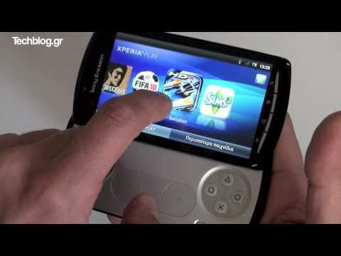 Sony Ericsson XPERIA Play hands-on (Greek)