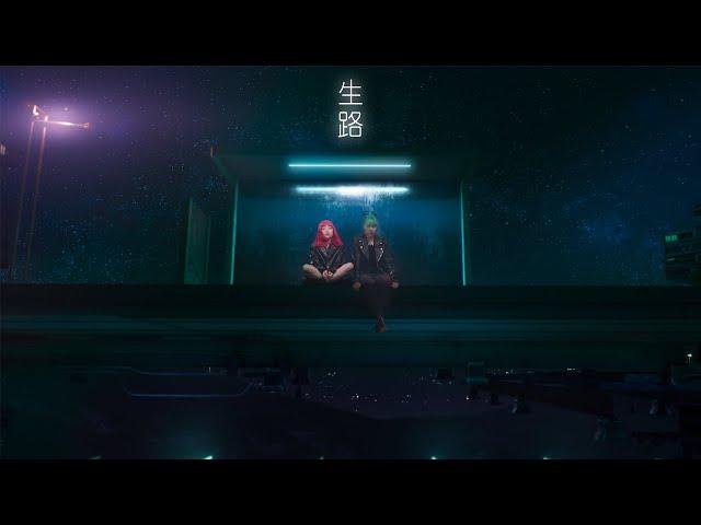 JC 陳詠桐 - 生路 LOXIT Official MV