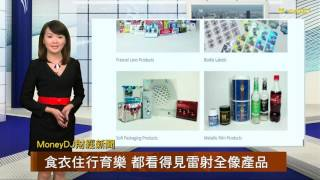 【MoneyDJ 財經新聞】雷射全像產品廠光群雷 產品豐富多元
