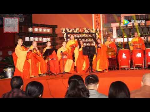 Buddhist music from Daxiangguo Temple, Kaifeng, Henan, China