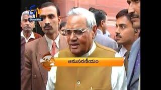 Telangana | 16th August 2018 | ETV 360 8 PM News Headlines