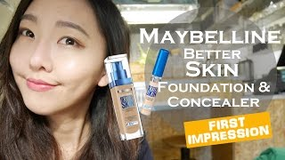[Review] Maybelline Superstay Better Skin Foundation第一印象實測/開箱心得