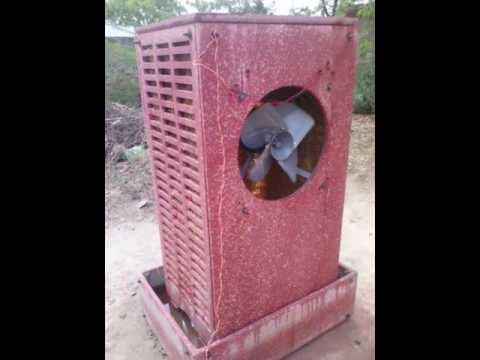 AIR COOLER PURE STONE